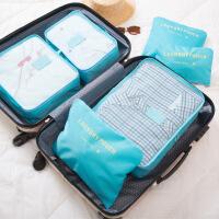 【新年特惠,低价抢购】物有物语 旅游收纳袋 韩版6件套装行李衣物整理包旅行收纳包