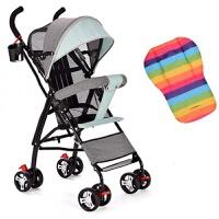 婴儿车推车可坐可躺轻便折叠超轻小儿童宝宝小孩手推车简易bb伞车