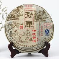 【一提 7片】2006年 勐库戎氏特级普洱 金奖特级普洱 熟茶