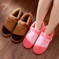 棉拖鞋女冬厚底男士冬季包跟月子鞋防滑软底室内居家保暖冬天家居