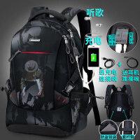 户外休闲双肩包大容量初中学生书包学院风男时尚新款潮流韩版旅行背包
