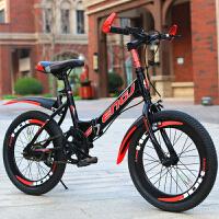 儿童折叠自行车6-7-8-9-10-11-12岁15男孩20寸小学生单车山地变速新品 其它