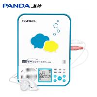 熊猫F-386便携CD机复读机MP3随身听英语光盘播放器机学生迷你家用小学初中生儿童插卡充电U盘光碟学习机