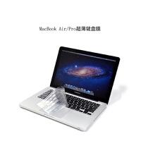 膜大师TPU键盘膜 苹果macbook air 11.6英寸专用笔记本保护贴膜