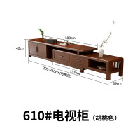 实木电视柜北欧小户型现代简约客厅伸缩卧室储物地柜影视柜收纳柜 组装
