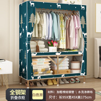 折叠衣柜简易布衣柜子租房全钢架布艺无需组装免安装衣橱收纳