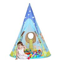 欧培印第安儿童帐篷游戏屋室内家用小孩婴儿童房子宝宝玩具屋