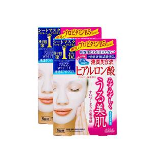日本Kose 高丝 玻尿酸面膜 5片/盒