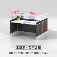 办公家具职员桌组合4/6人办公桌四人屏风工作位卡座隔断员工桌椅