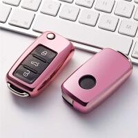 汽车钥匙包适用于新速腾朗逸帕萨女用粉色钥匙套汽车用品