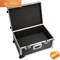拉杆式铝合金箱超大号多功能维修五金工具箱运输箱航空箱 设备箱 黑色 可挂锁