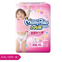 妈咪宝贝 小内裤式婴儿纸尿裤/拉拉裤/尿不湿 XXL10片 女15公斤以上