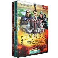 三国演义动画版全集10DVD儿童版央视卡通动画光盘碟片