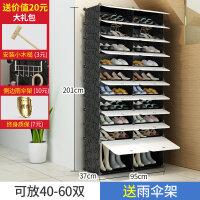 �易鞋柜��s�F代���型�M�b家用省空�g塑料�M合宿舍防�m鞋架多�� 2列10�� 靴柜