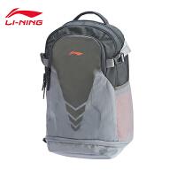 李宁双肩包男包女包2020新款训练系列背包运动包ABSQ334