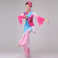 新款古典民族舞蹈服装扇子舞舞台演出服伞舞江南雨表演服秧歌服女 如图