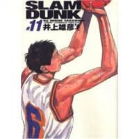 SLAM DUNK 完全版 11 (ジャンプ?コミックスデラックス)