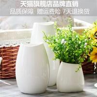 餐桌装饰品摆件陶瓷现代简约白色小花瓶北欧客厅干花插花