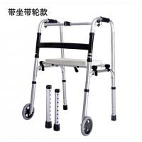 助步器 助行器四脚老人拐杖椅拐棍手杖扶手架辅助行走器 带座
