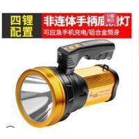户外led矿灯强光手电筒家用可充电亮氙气大功率手提探照灯远程