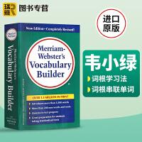 韦氏字根词根词典Merriam Webster's Vocabulary Builder英文原版正版进口韦小绿可搭单词