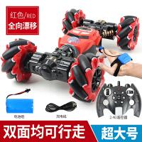 甲壳虫遥控车汽车模型越野车高速攀爬赛车充电电动儿童玩具车男孩