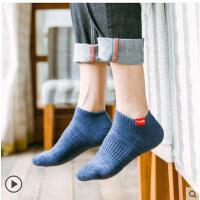 男士袜子毛圈船袜四季短袜运动防臭吸汗韩国潮纯全棉浅口袜