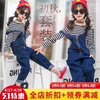 女童套装2017秋季款韩版中大童长袖条纹T恤儿童牛仔背带裤两件套