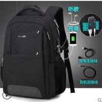 背包男商务电脑包男士韩版高初中学生书包旅行休闲双肩包
