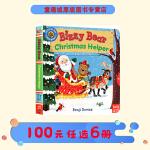 圣诞节绘本 英文原版 小熊很忙 Bizzy Bear Christmas Helper 圣诞小助手 纸板操作书 忙碌的