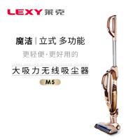 LEXY/莱克魔洁 立式多功能 大吸力无线吸尘器家用强力大功率M5 超大吸力