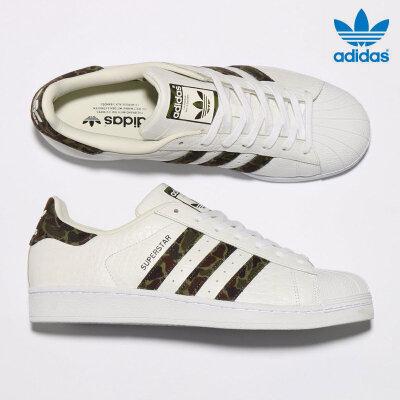 正品 Adidas/阿迪达斯三叶草super star男女板鞋迷彩尾BB2775*赔十