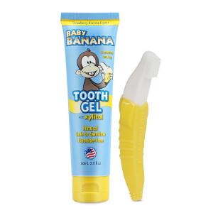 美国直邮 Baby Banana香蕉宝宝 牙膏牙刷组合 海外购