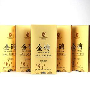 【5砖】2016年石郷白茶(收藏级-黄金砖)特白茶 500克/砖