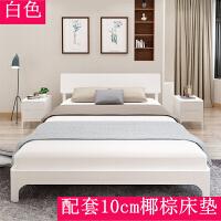 北欧实木床1.5米经济型1.2主卧现代简约简易双人床1.8m工厂直销床 白色配套10cm环保椰棕床垫 高30cm