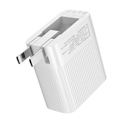 【折叠插脚易收纳】Baseus倍思 双USB 2.4A折叠中规旅行充电器 安卓苹果充电头通用 手机平板同步充