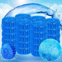 50个装蓝泡泡洁厕灵洁厕宝清洁剂马桶清洁厕所除臭尿垢卫生间家用