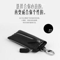 2018皮新款男女士钥匙包 真皮牛皮拉链多功能男女士零钱包