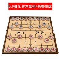 20181027034026751加厚榉木中国象棋套装实木折叠盒装家用象棋儿童学生大号