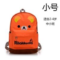 可爱卡通幼儿园书包儿童男女款3-6岁中大班韩版双肩背包 橙色轻松熊(小号)