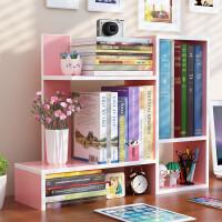 物有物语 儿童置物架 简易桌上小书架学生用桌面儿童置物架简约现代办公收纳架创意书柜