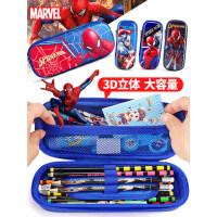 迪士尼漫威学生笔袋美国队长男女生EVA多功能文具盒大容量铅笔盒