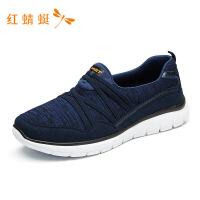 红蜻蜓男鞋百搭休闲运动鞋男鞋子男士潮鞋舒适简约跑步鞋