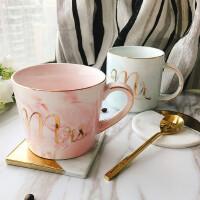 欧式创意大理石纹陶瓷杯金边办公水杯子马克杯男女情侣咖啡杯礼物