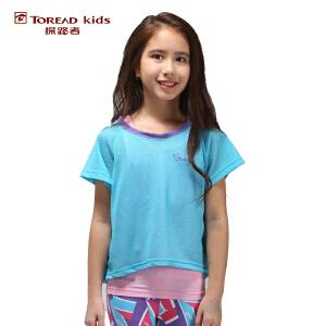 探路者TOREAD品牌童装 户外运动   夏装女童网眼儿童短袖T恤
