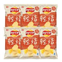 乐事 轻焙薯片香�h芝士味 70g*6包
