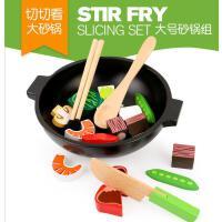 木制仿真蔬菜大号砂锅切切看 儿童益智早教过家家玩具