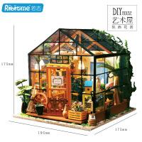 若态3d立体拼图拼板木质diy小屋创意礼物纯手工拼装凯西花房模型 DG104凯西花房