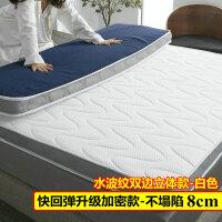 榻榻米床垫床学生双人宿舍加厚床褥子软垫海绵垫被硬垫子家用