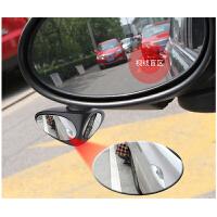 汽车前后轮盲区镜360度后视镜小圆镜多功能盲点倒车辅助